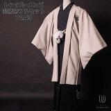 【レンタル】【成人式】安心の最大1ヶ月レンタル可能 男性用レンタル紋付き袴フルセット-7243