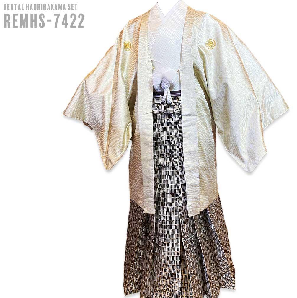 【レンタル】【成人式】安心の最大1ヶ月レンタル可能 男性用レンタル紋付き袴フルセット-7422