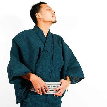 |送料無料|浴衣 メンズ浴衣4点セット【浴衣+帯+下駄+腰紐】日本製高級生地 男 手絞り・国産高級生地使用 浴衣 セット ・男性用お仕立て上がり浴衣4点セット 緑