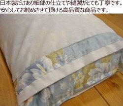 洗浄熱処理そばがら枕35×50cm埃が出にくく、虫がわきにくい洗浄熱処理を施したそば殻枕です。枕まくらマクラマクラピローピローそば枕ソバマクラソバガラ熱処理枕そばがら枕ソバガラ枕抗菌枕