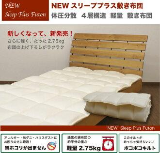 新睡眠加羽量級床墊單 100 × 205 釐米新的 V 一圈床墊 v 圈床墊 vlap 新睡眠床墊單新的 V-一圈床墊 v 圈床墊 vlap 帝 v 圈羽量級床墊單人床墊是。
