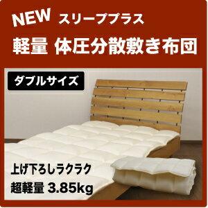 新睡眠加羽量級床墊雙 140 × 205 是一個新的 V 一圈一圈床墊 v 釐米床墊 vlap 新睡眠加床墊單新的 V 一圈床墊 v 圈床墊 vlap 帝 v 圈羽量級床墊雙人床墊。