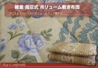 重量輕壓力-容積床墊單一尺寸 100 × 205 釐米羽量級床墊,床墊單刻度跪在地上的被褥床墊床墊超厚床墊超厚床墊床墊處理日本製造的日式指壓式床墊容量