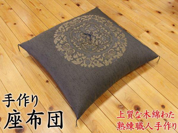 手作り座布団 5枚セット59×63cm(八端判)...の商品画像