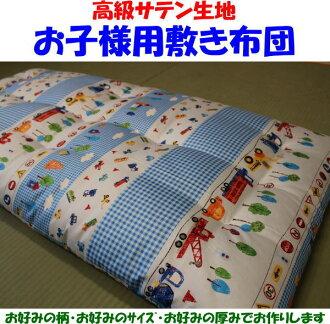 使用棉花吐絮大嬰兒大小夜假期為兒童床墊兒童一個良好的睡眠,良好的吸濕性。 嬰兒床嬰兒床墊嬰兒床上用品為午餐寢敷ki 蒲團水蛭的被褥被褥床墊豪華緞面料與水蛭
