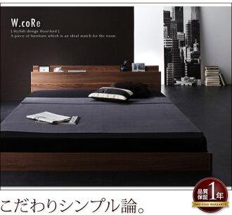 它是乾淨和床頭一個清晰的印象。 半雙床雙人床床框架雙口袋線圈-彈簧床墊床雙床雙地板床口袋線圈