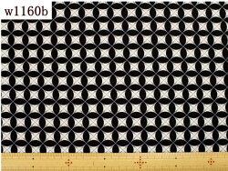 木綿わた手作りこたつ掛け布団正方形190×190cm厚生労働省認定寝具製作技能士が手作りでお仕立て致します。関連ワードこたつふとんシビラコタツ布団炬燵布団コタツ布団正方形正方形こたつ布団190/190こたつぶとん