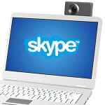 個人/Skypeスタートパック