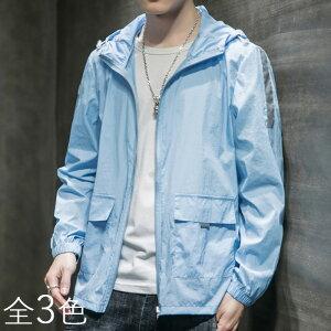 2020夏新作 メンズ ジップアップ フード付き サマージャケット 撥水 薄手軽量 夏用 UVカット パーカー ライトアウター mens' summer light jacket 冷房対策