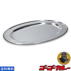 ゴーゴーカレーワールドチャンピオン皿ステンレス製カレー皿