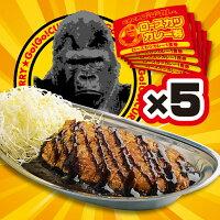 【楽券】ゴーゴーカレーロースカツカレー1食券780円1枚
