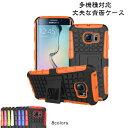 バンパー 二重構造 耐衝撃ケース iPhone6s Plus iPhone6s GALAXY S6 edge GALAXYS6 Xperia Z5/Compact/Premium ZenFone 3 (ZE520KL) HTC 10 HTV32 背面保護ケース ハードケース アイフォン ギャラクシー エクスペリアZ5 頑丈な