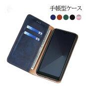 【本革高級仕様】マグネット無しiPhoneXSケース手帳型iPhoneXRiPhoneXSMaxケースiPhoneXRiPhoneXSMaxXperiaZ5XperiaXZ3XperiaXZ2CompactXperiaZ5compactGalaxyNote9HUAWEIP9/honor8カード収納スタンド機能あす楽対応ギフト敬老の日プレゼント送料無料