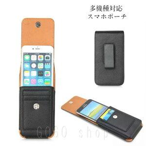 e6b7a71ba1 iPhone XS ケース 多機種対応 縦開き ベルト通し iPhone8Plus ケース iPhoneXR iPhoneXSMax ケース 多