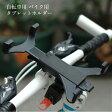 自転車用タブレットホルダー バイク用タブレットホルダー 多機種対応 ハンドルバーにしっかり固定 角度調節可能 オートバイ マウント タブレット用 GPS ナビ マルチホルダー P2_A