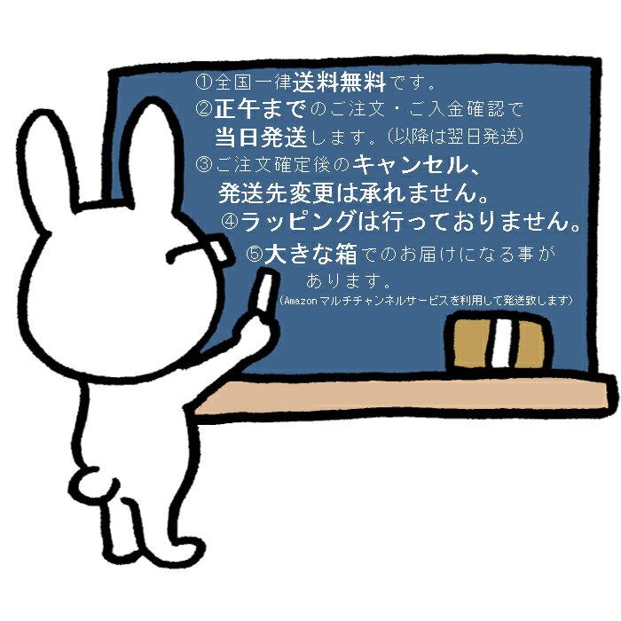 フェレットフード ジャパンプレミアム 1.5kg 【国産品】 オールステージ