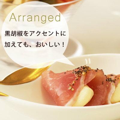 神戸伍魚福『クリームチーズ生ハム包み(214840)』