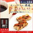 神戸ナッツキャラメリゼプレミアム【12個入り】進物用に最適。3種のナッツとオレンジピールをキャラメルでまとめました。個包装の12個入りだから手土産にも便利!【おもたせ・お土産に】