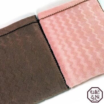 【綿毛布】さざ波風掛布 日本製 シングルサイズ 140×190cm パイル毛布 綿毛布