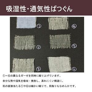 【ガーゼケット】三河木綿6重織ガーゼケットシングル日本製ベビーツインスター柄