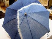 """""""本麻・本藍・天然竹""""の職人の手作りの日傘です。"""