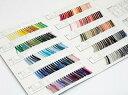 《金亀の絹糸カード巻見本帳》