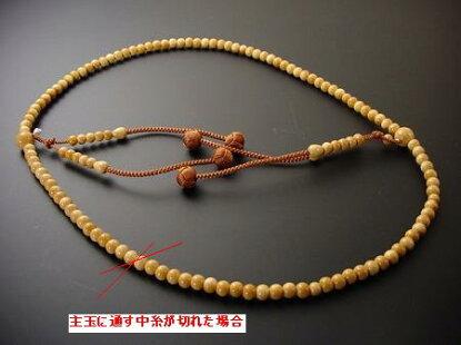 (数珠修理)中糸通しのみ尺2までサイズ