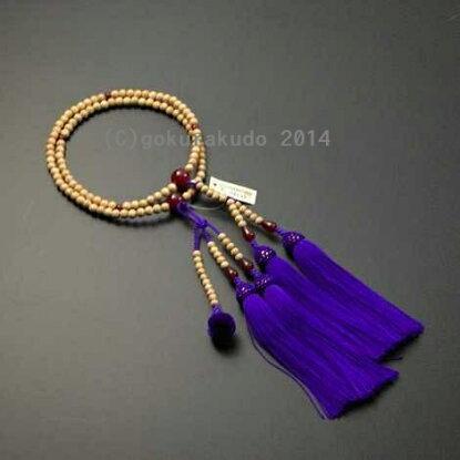 日蓮宗用本連数珠星月菩提樹尺人絹装束紫房メノウ入り