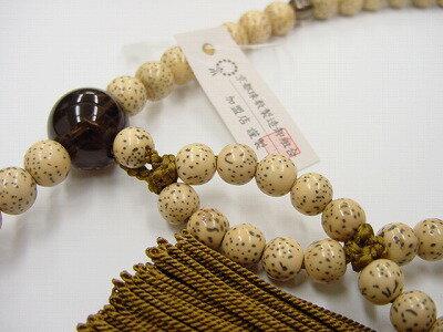 数珠浄土真宗用星月菩提樹尺2茶水晶入り利休色房