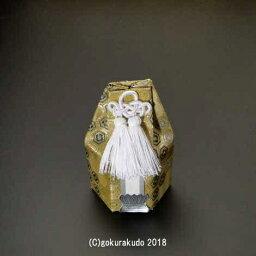 金襴製骨壺袋(2寸骨壺用)金系色