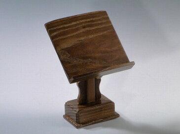 桑製見台(過去帳の台)四寸