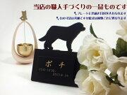 メモリアル プレート シリウス -  【