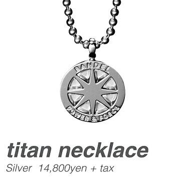 バンデル チタン ネックレス Silver ※送料無料(北海道・沖縄県・離島は除く)