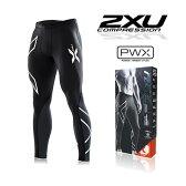 2XU(ツー・タイムズ・ユー) メンズ エリート コンプレッション タイツ 2xu コンプレッション 着圧 レギンス ロングタイツ スポーツインナー