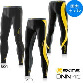 【メーカー在庫商品】スキンズ(SKINS) DNAmic コンプレッション ロングタイツ【国内モデル】【返品交換不可】