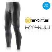 【メーカー在庫商品】スキンズ(SKINS) RY400 メンズ リカバリー ロングタイツ(疲労回復リカバリータイツ) |2015年モデル 【国内モデル】【返品交換不可】