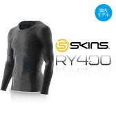 【メーカー在庫商品】スキンズ(SKINS) RY400 メンズ リカバリー ロングスリーブ(疲労回復リカバリーウェア) |2015年モデル 【国内モデル】【返品交換不可】