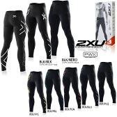 2XU(ツー・タイムズ・ユー) メンズ コンプレッション タイツ 2xu コンプレッション 着圧 レギンス スポーツインナー ロングタイツ