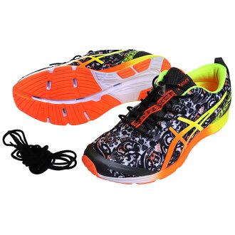 ASIC 凝膠超三 2 (gerhaiper 三 2) 羽量級的鐵人三項賽鞋 ! 鐵人三項運動員到鐵人三項具體鞋類建議