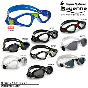 Aqua Sphere/アクアスフィア カイエン(KAYENNE) レギュラーフィット(トライ…