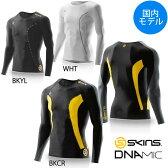 【メーカー在庫商品】スキンズ(SKINS) DNAmic コンプレッション ロングスリーブトップ【国内モデル】【返品交換不可】