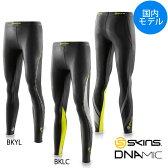 【メーカー在庫商品】スキンズ(SKINS) レディース DNAmic コンプレッション ロングタイツ【国内モデル】【返品交換不可】