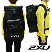 2XU(ツータイムズユー)TransitionBag(トランジションバッグ)トライアスロン用バック