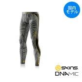 【メーカー在庫商品】スキンズ(SKINS) DNAmic コンプレッション ロングタイツ【国内モデル】 zk9905001【返品交換不可】