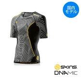 【メーカー在庫商品】スキンズ(SKINS) DNAmic コンプレッション ショートスリーブトップ【国内モデル】 zk9905004【返品交換不可】