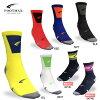 FOOTMAX(フットマックス)ロードバイクレーシングモデル日本製ユニセックス自転車用靴下エリートレーサーのための高性能ロードバイクレーシングソックス