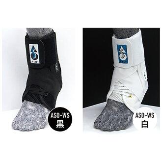 ASO脚踝防護帶ASO-WS ASO塑料住宿型號