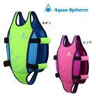 【メーカー在庫商品】AquaSphere(アクアスフィア)スイムベスト【返品交換不可】