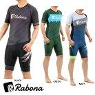Rabona(ラボーナ)リアジップトライスーツ(トライアスロン用スーツ)