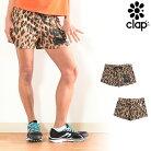 CLAP(クラップ)ショートパンツレオパード(LEOPARD)